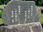 Sansaku1
