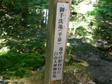 Sansaku11
