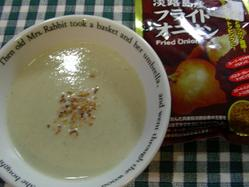 Nasu_soup