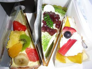Cake74