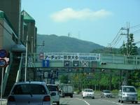 Ojiyama6