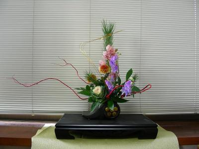 Geisyun1