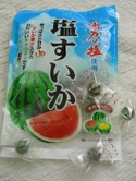 Siosuika1