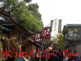 yuuwaku2